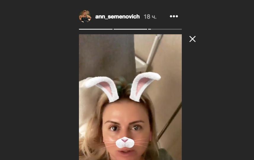 Скриншот видео из больницы. Фото instagram.com/ann_semenovich