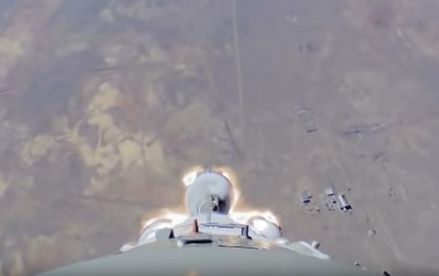 """Взрыв на """"Союзе"""". Фото Скриншот, Скриншот Youtube"""