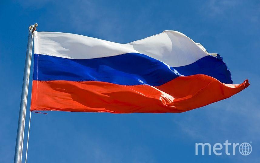 Флаг России. Фото pixabay.com