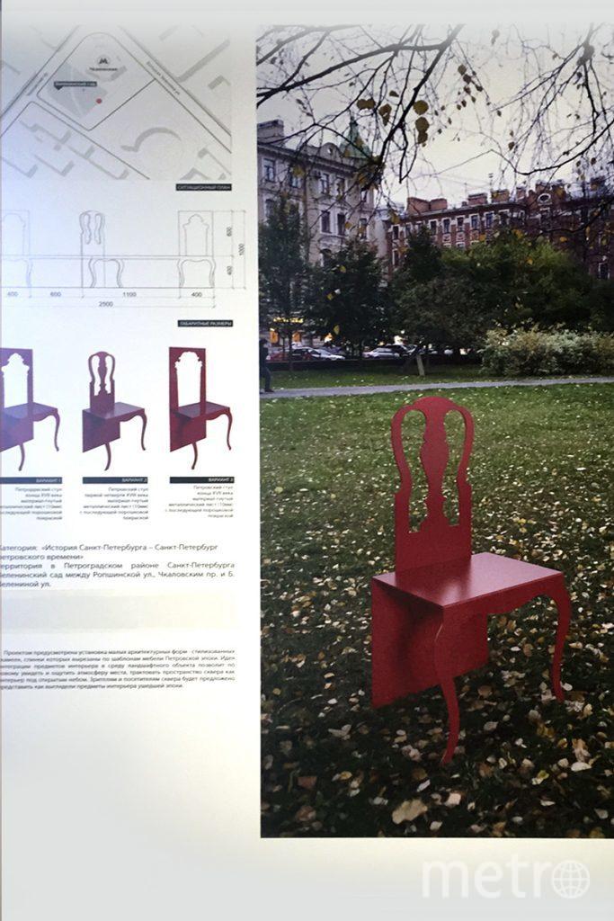 """Петровский стул"". Фото https://www.gov.spb.ru/"