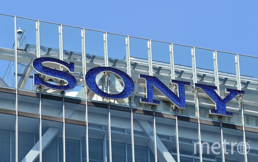 Нападение на Sony Music. Фото AFP