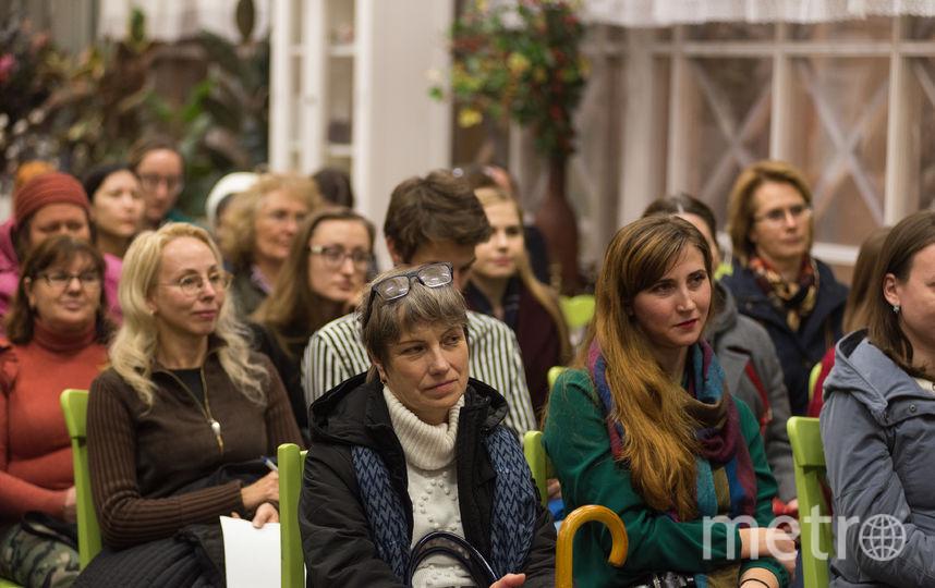 Горожане послушают лекции. Фото Предоставлено организаторами