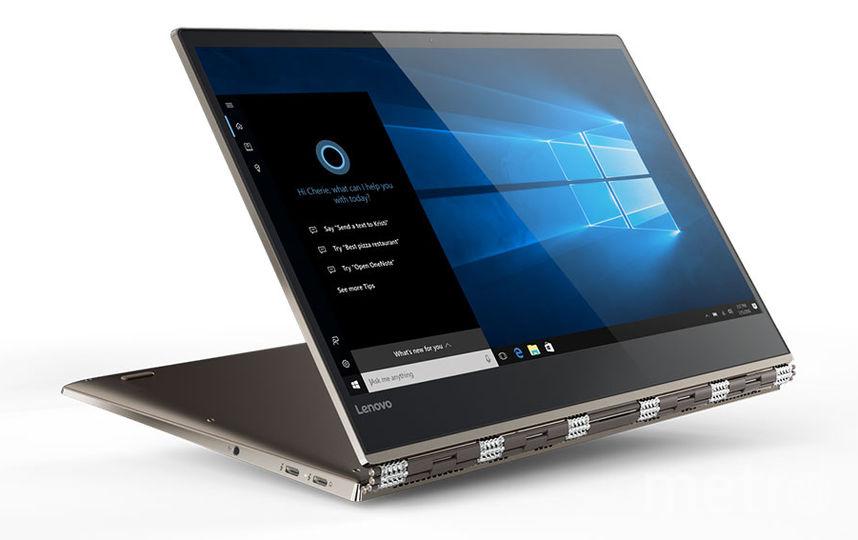 Lenovo Yoga 920. Фото MWN, Предоставлено организаторами