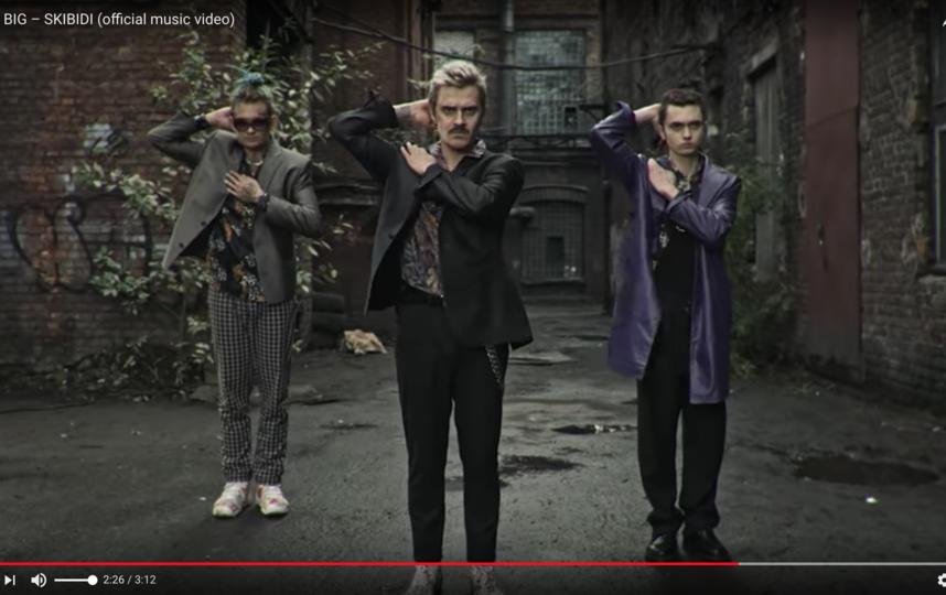 Оригинал клипа Little Big вышел на Youtube 5 октября. Фото Скриншот Youtube