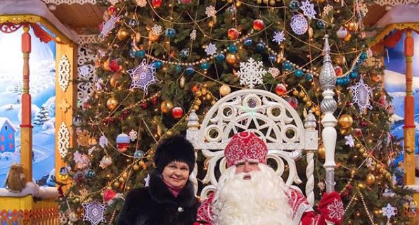 Вотчина Деда Мороза.