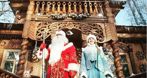 Поместье Деда Мороза.