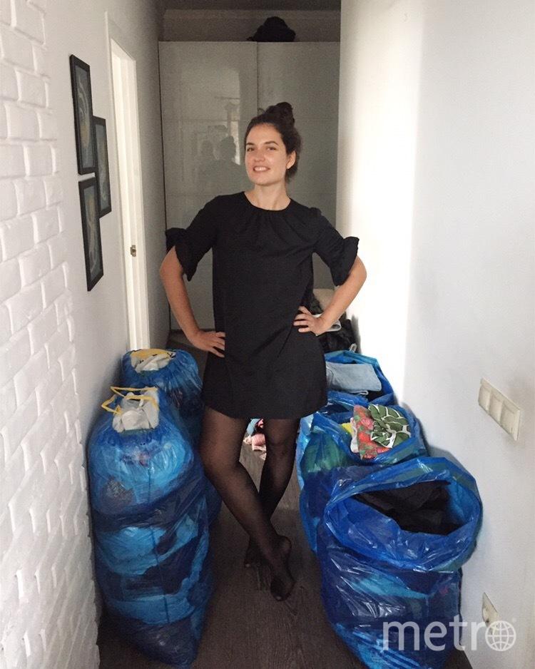 """Выбрасывать вещи нужно обязательно, но делать это «правильно». Фото  instagram @iskry_radosti, """"Metro"""""""