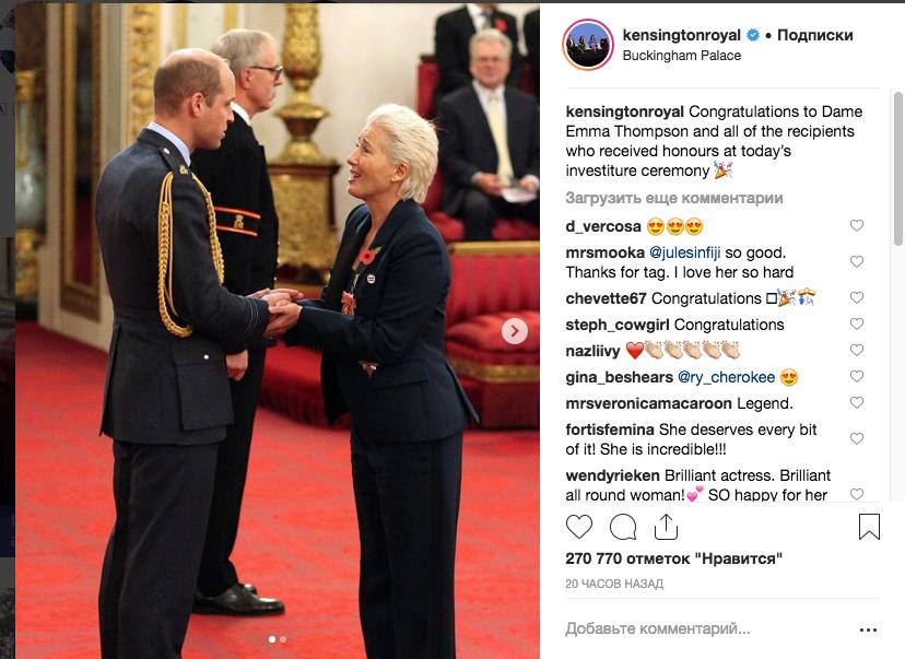 Принц Уильям и Эмма Томпсон. Фото instagram.com/kensingtonroyal