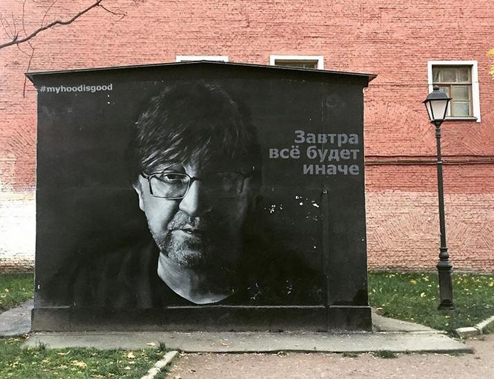 Граффити-портрет Юрия Шевчука в Петербурге. Фото скриншот www.instagram.com/ah.nastasiya/