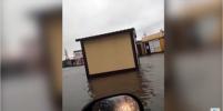 После дождя ларёк во Владивостоке проплыл несколько остановок: видео