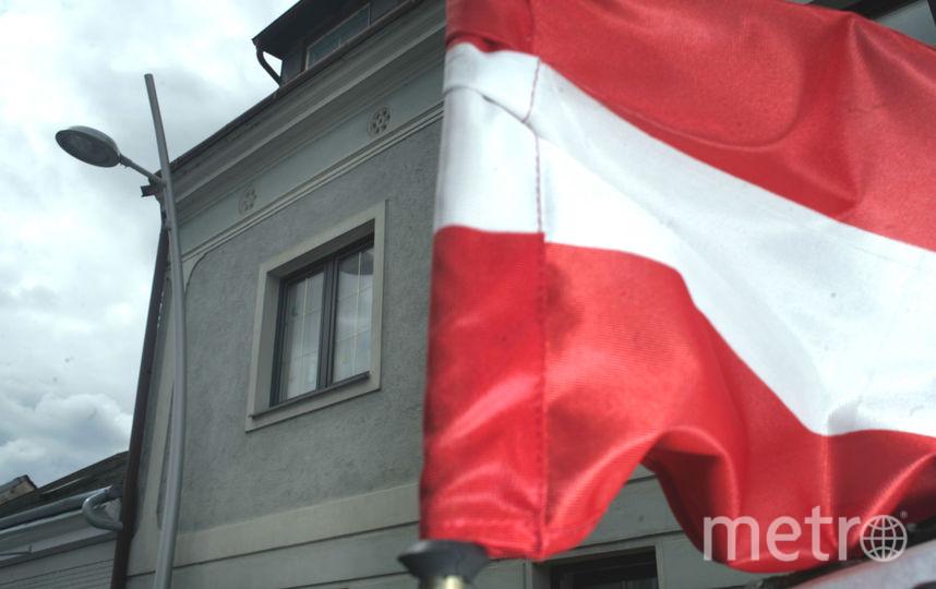 Флаг Австрии. Фото Getty