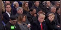 Спящий Мухаммед и Трамп: В Сети обсуждают видео церемонии у Триумфальной арки