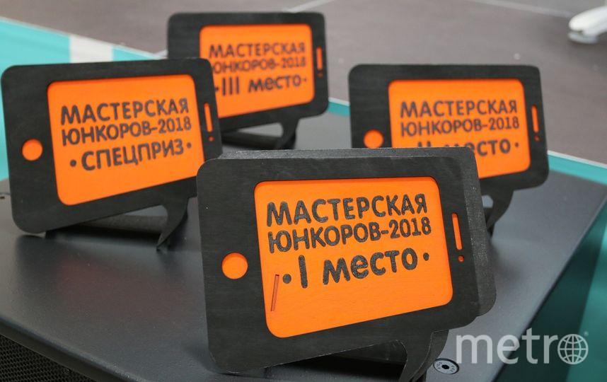 """""""МегаФон"""" и Академия цифровых технологий запускают серию совместных проектов. Фото """"МегаФон"""", """"Metro"""""""
