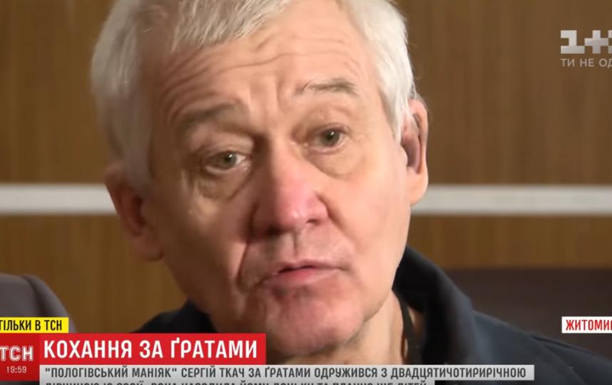 Сергей Ткач. Фото Скриншот Youtube