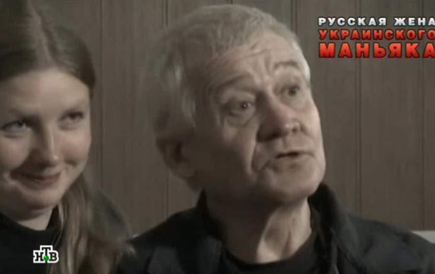 Сергей и Елена Ткач. Фото Скриншот Youtube