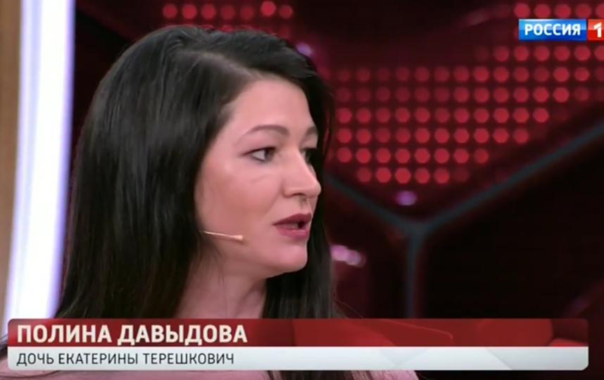 Полина Давыдова. Фото Скриншот Youtube