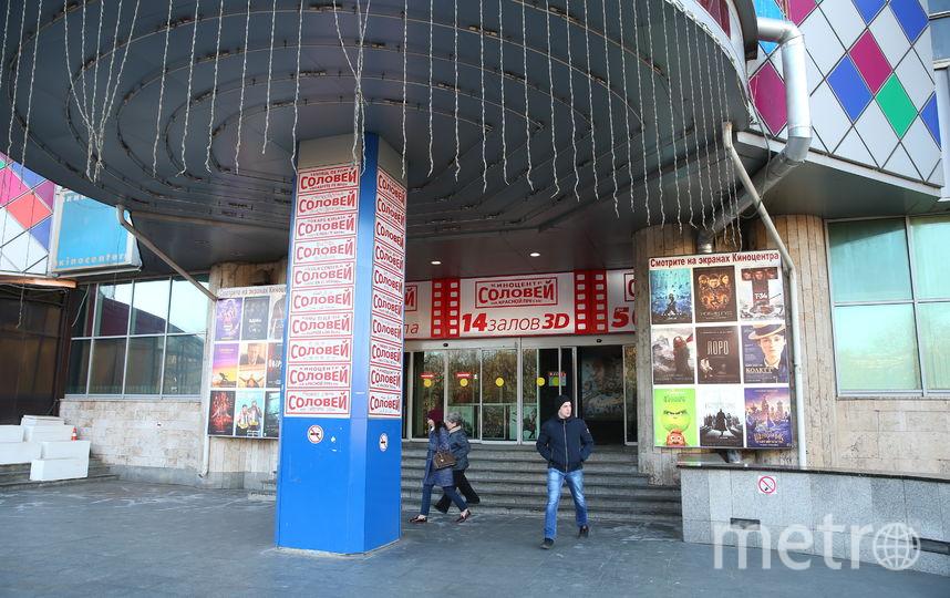 """Кинотеатр """"Соловей"""" на Красной Пресне"""". Фото Василий Кузьмичёнок"""