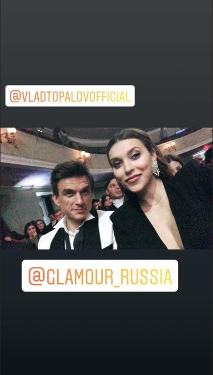 Скриншот instagram.com/reginatodorenko/?hl=ru.
