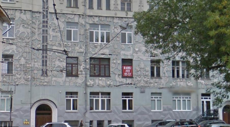 Дом с драконами. Фото google.ru/maps/