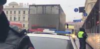 Грузовик задавил пешехода на улице Глинки напротив Мариинского театра