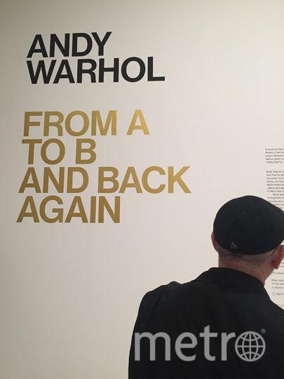 Выставка продлится до 31 марта 2019 года. Фото AFP
