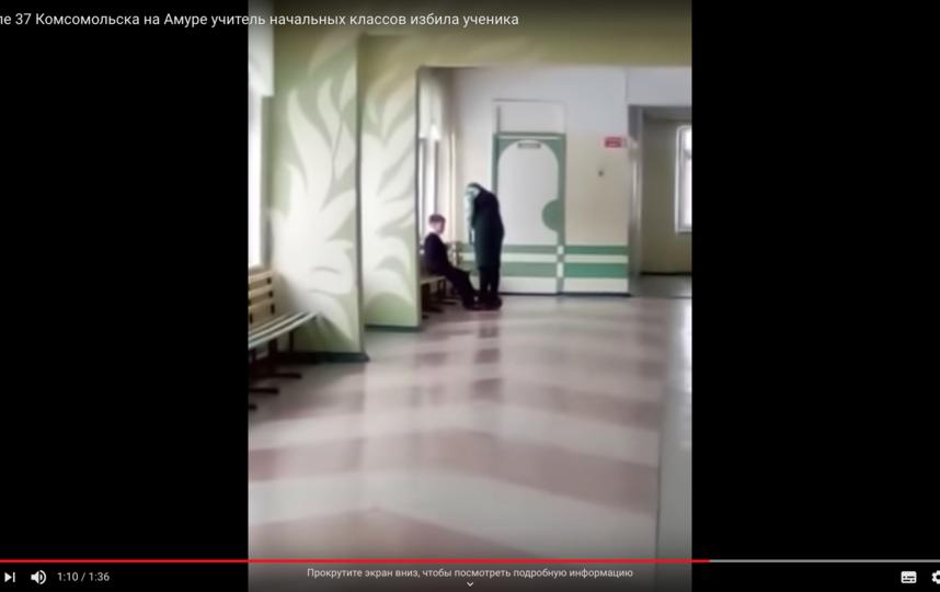 Преподавателя с 24-летним стажем временно отстранили от работы. Фото Скриншот Youtube