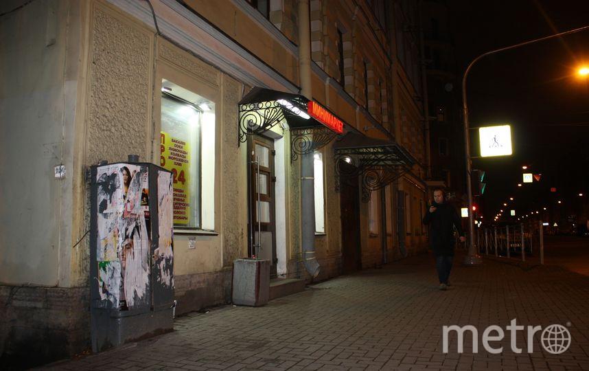 """Вот так выглядел шкаф до того, как его облагородили. Фото https://vk.com/mytndvor, """"Metro"""""""