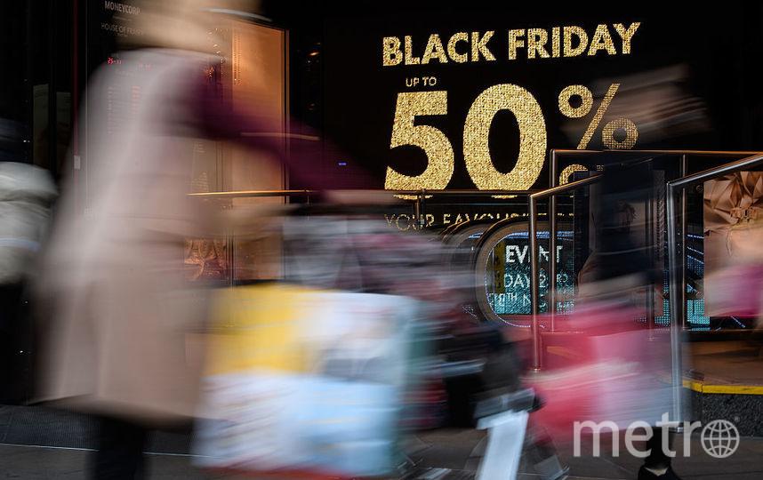 Как не дать себя обмануть в чёрную пятницу. Фото Getty
