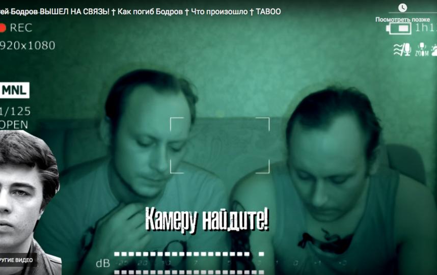 Кадры эксперимента братьев Шевелевых. Фото Скриншот Youtube