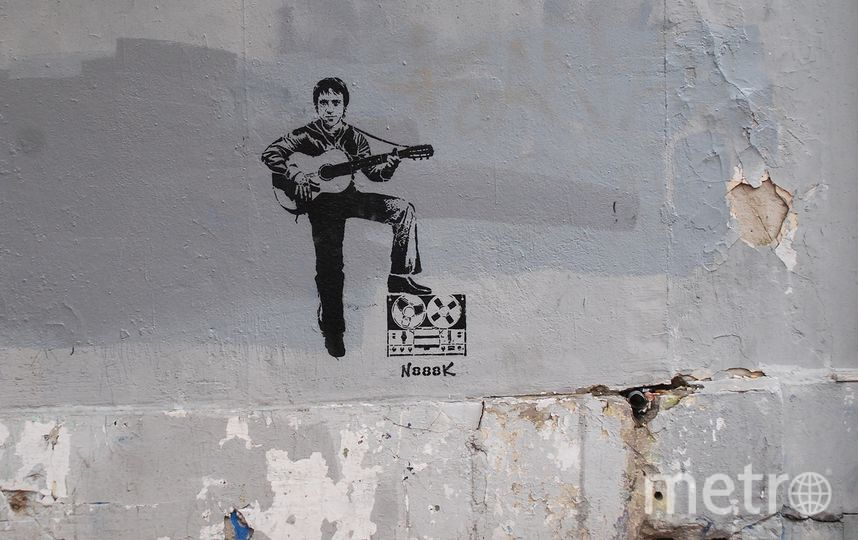 Граффити с изображением Владимира Высоцкого. Фото предоставлено Николаем Николаевым