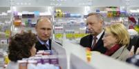 Владимир Путин внезапно появился в аптеке Петербурга