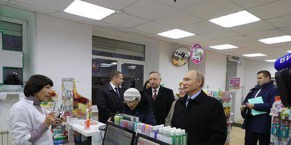 Сотрудники пушкинской аптеки устали от славы после визита Путина