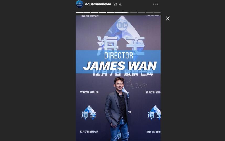 В официальном аккаунте фильма появились фото с презентации. Фото instagram.com/aquamanmovie