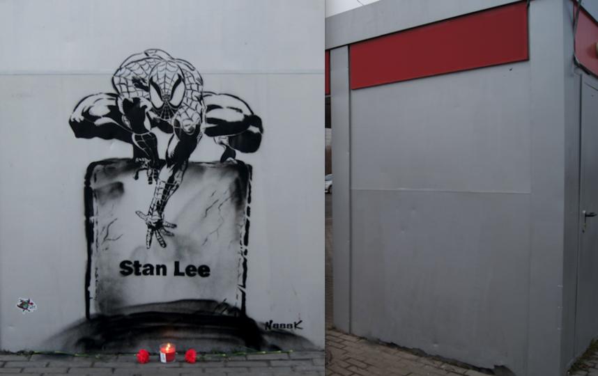 В Москве закрасили серой краской граффити в память о Стэне Ли. Фото Предоставлено художником Николаем Николаевым.