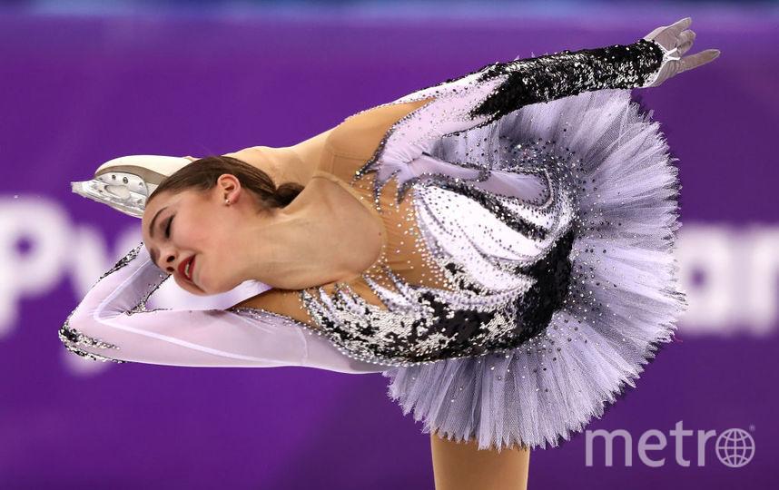 Алина Загитова, фотоархив. Фото Getty
