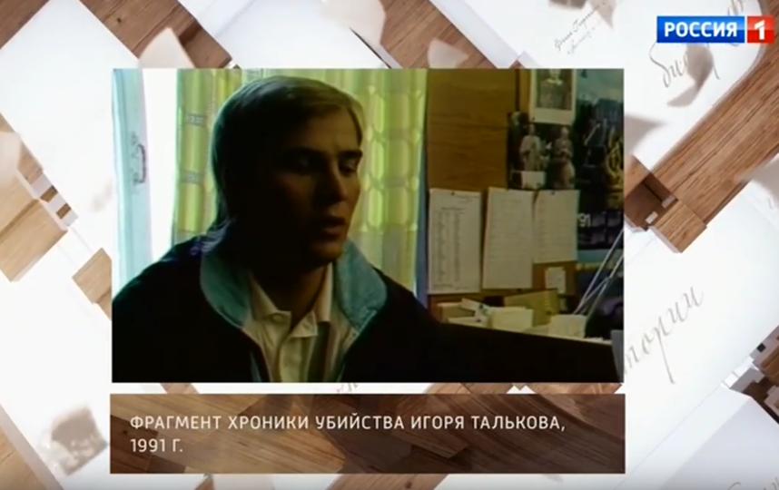 Игорь Малахов. Фото Скриншот Youtube