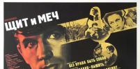 Советские киноплакаты покажут в Петербурге