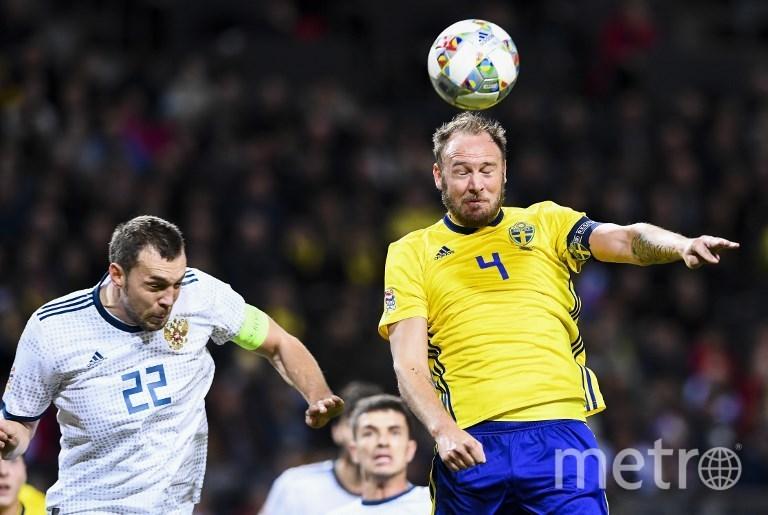Россияне остались вторыми в группе, хотя набрали одинаковое количество очков со шведами. Фото AFP