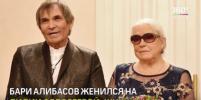 Свадьба года: 71-летний Алибасов и 80-летняя Федосеева-Шукшина поженились