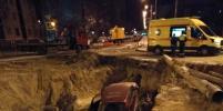 Девушка пустила иномарку под откос в Петербурге