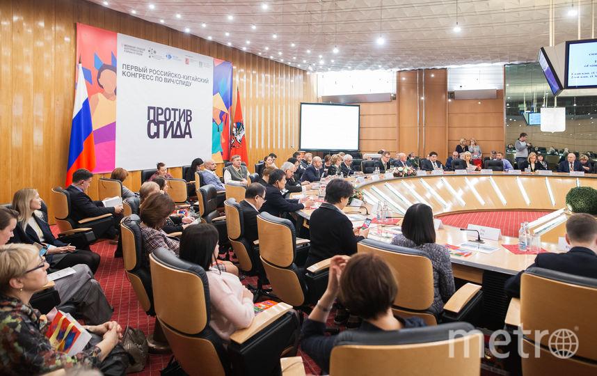 В Москве завершился Первый Российско-китайский конгресс по ВИЧ/СПИДу. Фото Предоставлено организаторами