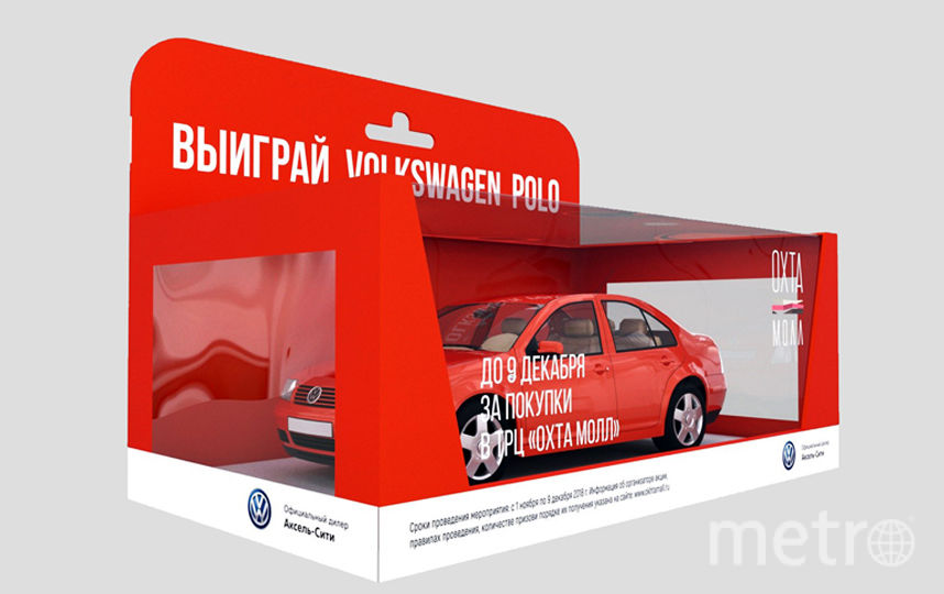 Автомобиль Volkswagen Polo за покупки – от Аксель-Сити и Охта Молл. Фото vw-axsel.ru