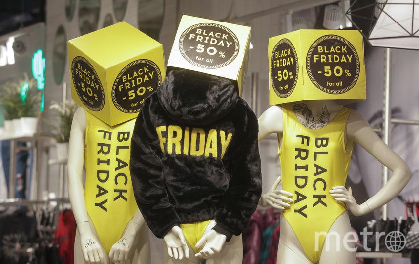 Покупать в «чёрную пятницу» в этом году будут больше, чем в 2017-м, считают эксперты. Фото Роман Пименов., Интерпресс