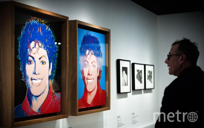 Выставка продлится до 14 февраля 2019 года. Фото AFP