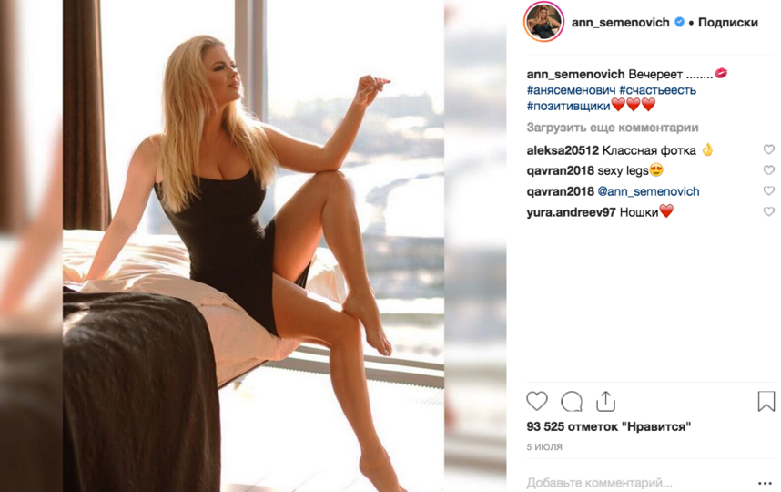Анна Семенович, фотоархив. Фото скриншот www.instagram.com/ann_semenovich/