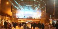 В Москве в Парке Горького открылся самый большой каток в Европе. Фото