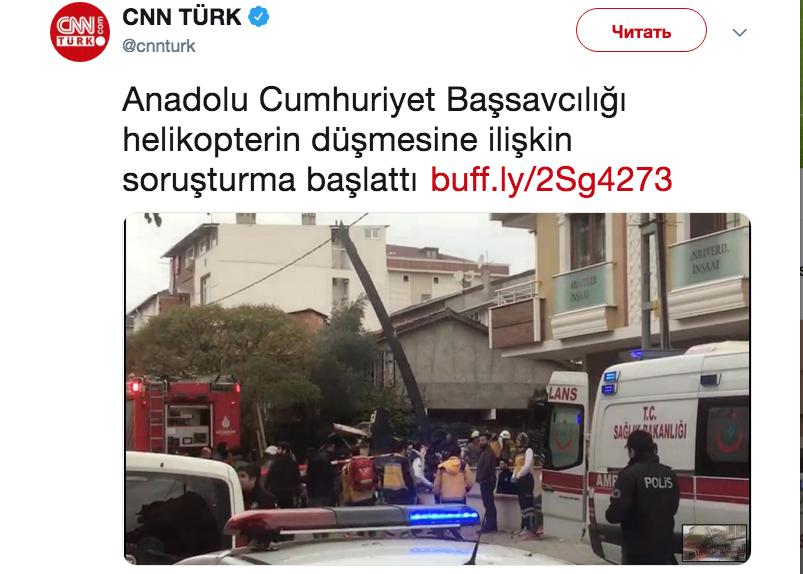Скриншот Twitter CNN TÜRK.