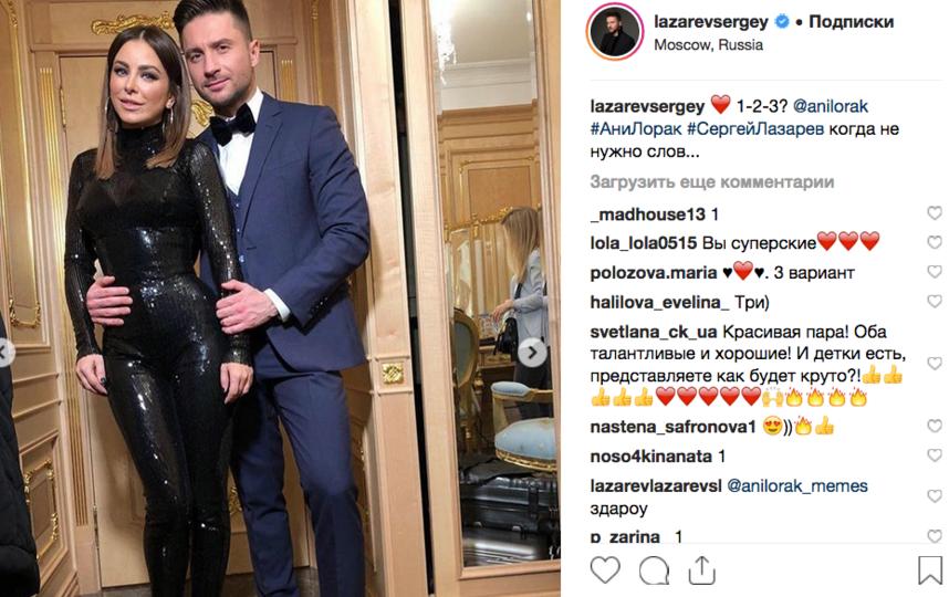 Совместное фото Сергея Лазарева и Ани Лорак вызвало восторг в Сети. Фото скриншот www.instagram.com/lazarevsergey/