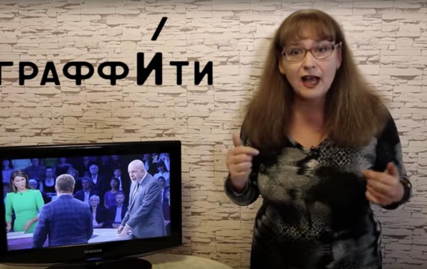 """""""Училка VS ТВ"""". Фото Скриншот, Скриншот Youtube"""