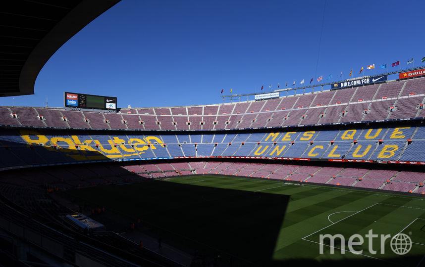 """Камп Ноу"" – домашний стадион ""Барселоны"". Фото Getty"